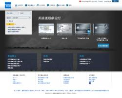 美國運通信用卡 American Express Credit Cards
