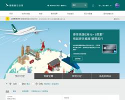 國泰假期 Cathay Pacific Holidays