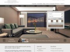 千禧新世界香港酒店 New World Millennium Hong Kong Hotel 截图