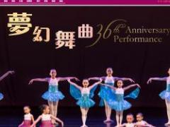 香港佳佳舞蹈學院 H.K. CAMY ACADEMY OF DANCING截图