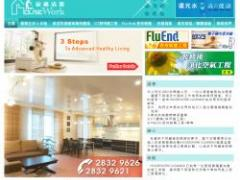 家務清潔 Housework Cleaning截图