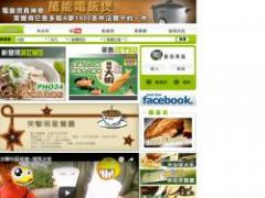 100 best restaurants截图