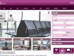 香港荃灣絲麗酒店 Silka Tsuen Wan, Hong Kong截图