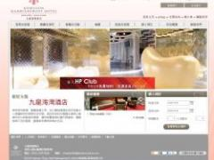 九龍海灣酒店 Kowloon Harbourfront Hotel截图