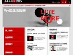 香港星展銀行 DBS Bank (Hong Kong)截图