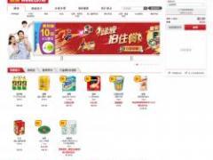 香港惠康超級市場 Wellcome 網上超市截图
