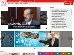 <strong><font color='FF0800'>香港政府新聞網 news.gov.hk </font></strong>截图