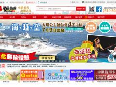 星晨旅遊 MorningStar Travel截图