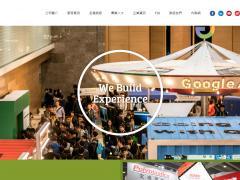 名唐展覽服務有限公司 Milton Exhibits & Engineering截图