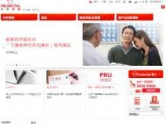 英國保誠保險有限公司(香港) Prudential Assurance截图