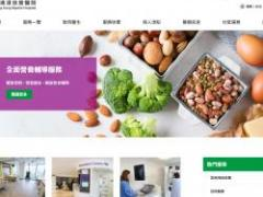 浸信會醫院 Hong Kong Baptist Hospital截图
