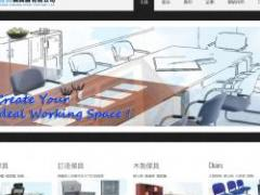 恆昌鋼具廠有限公司 Hang Cheong Steel Factory Ltd截图
