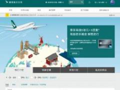 國泰假期 Cathay Pacific Holidays截图