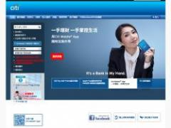 花旗銀行(香港) Citibank Hong Kong截图