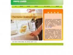 Merry Maids Hong Kong截图