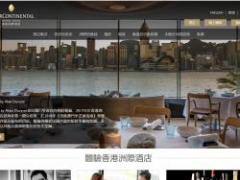 香港洲際酒店 InterContinental Hong Kong截图
