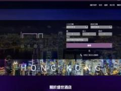 香港盛世酒店 Inn Hotel Hong Kong截图