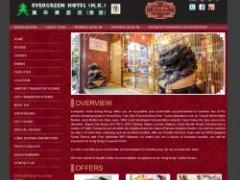 香港萬年青酒店 Evergreen Hotel (Hong Kong)截图