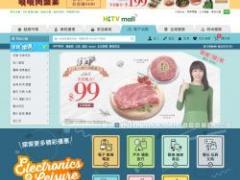 香港電視 網上購物 HKTVmall截图