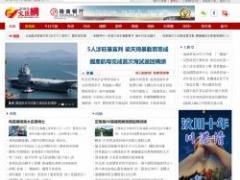 香港文匯報截图