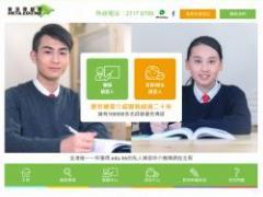 香港導師會 HKTA截图